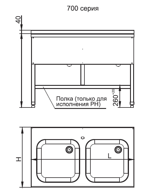 Схема ванны моечной ВМП-7-2