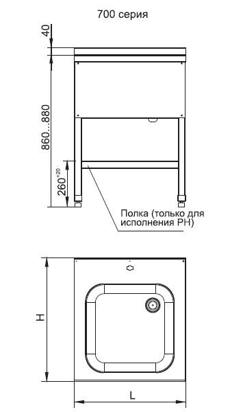 Габариты ВМП-7-1-6 РН