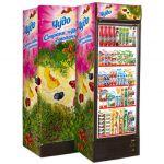 Холодильный шкаф INTER-400Т всесезонный